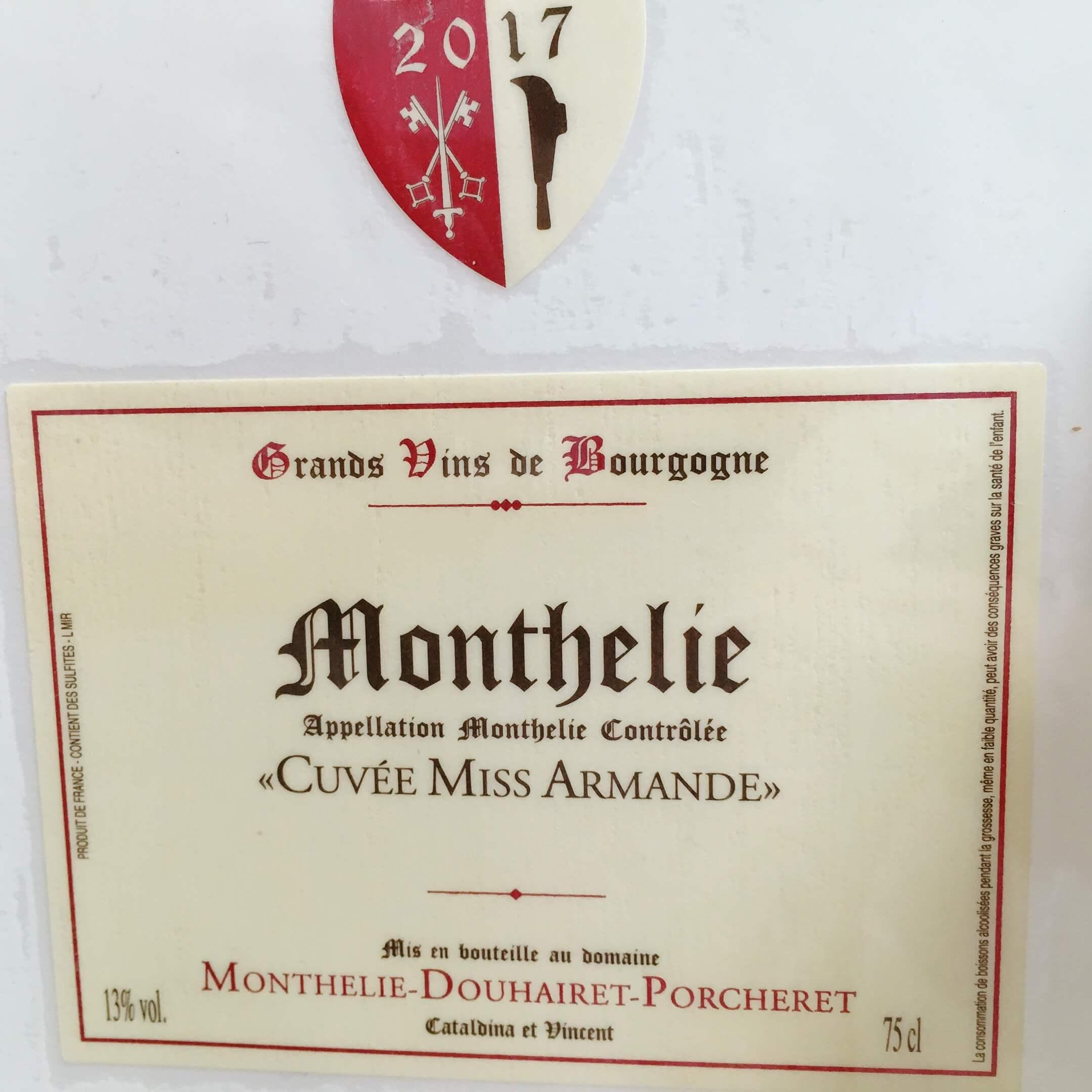 モンテリーミスアルマンド17ドゥエレポルシュレ